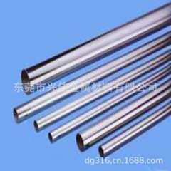 420J2 stainless iron bar / 420F easy car stick / hardened stainless steel rod / hardness of 50 to 55