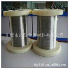 0.08 stainless steel wire / 316L stainless steel wire / Baosteel material of good quality / imports of stainless steel fine line