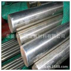 Factory Direct 201 bright bar / 201 stainless steel rod / non-magnetic stainless steel bar / cold drawn steel rods
