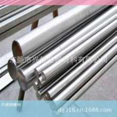 (3cr13 stainless steel rod) 420 stainless steel rod / shiny stainless steel iron bars / large diameter black rod
