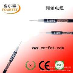 Supply SYV75-5 | video surveillance monitoring cable RG6 cable | coaxial control lines | thin coaxial