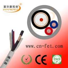 Supply integrated video cable SYV75-3-4-5, power line monitoring line + 2c