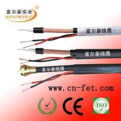 Manufacturers supply 75-3 pure copper coaxial cable | Monitoring line