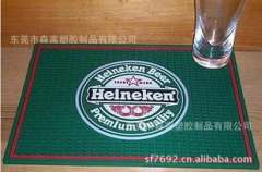 Made transparent bar mat | bar pad | International brand beer bar mat | Dongguan large supply