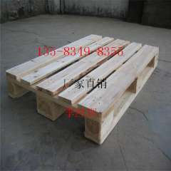 LVL packing material | Polyster pu ra plywood