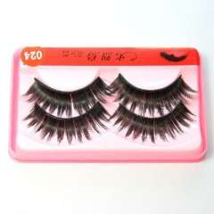 Dense type | two pairs of | a boxed | false eyelashes | eyelash