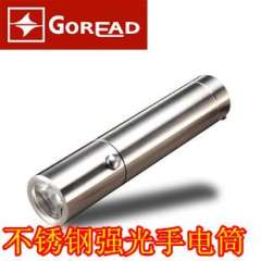 C33 stainless steel flashlight | home charging flashlight | LED rechargeable flashlight bright flashlight CREE Q5