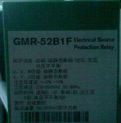 GMPR-IT-phase power protection phase sequence protection Shanghai spot where the sale of