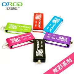 Ou Qiya brand U disk M01 Colorful little small Memorial U 202 U Recruitment Agents