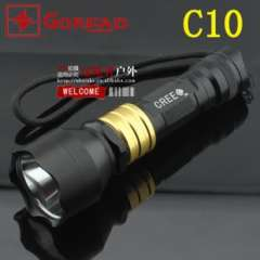 Authentic GOREAD C10 glare rechargeable flashlight | High Power Flashlight | C8 flashlight upgraded version 155g