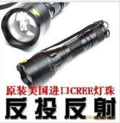 The new Anti-cast reflector lamp cup technology | long-range Wang flashlight | 3-speed dimming CREE Q5 150g