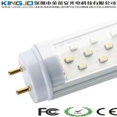 High Power and Energy-saving 21W led T10 tube