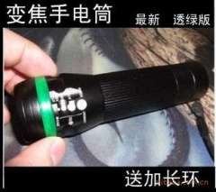 Supplying D013 | Zoom Flashlight / trombone lamp / 3 file adjustment flashlight | send lengthened ring