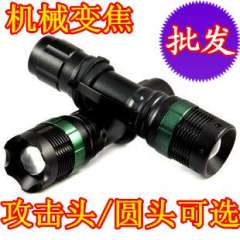 Mechanical zoom flashlight | Authentic CREE | Zoom Focus dimming light rechargeable flashlight 140g