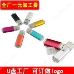 Special factory direct U disk | wholesale gift USB USB2.0 3.0 U disk | brightening USB2.0 3.0