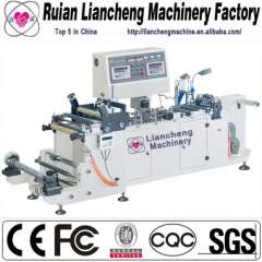high speed guling center-seal machine and plastic sealing machine