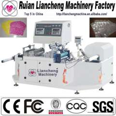 high speed guling center-seal machine and plastic bag heat sealing machine