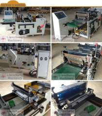 high speed guling center-seal machine and plastic bottle sealing machine