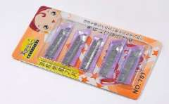 US-Iraq pavilion senior Xiumei Dao film / scraping eyebrow blade -5 Pack