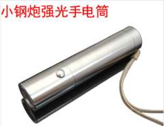 Authentic imported CREEQ5 long-range LED Flashlight charging waterproof stainless steel hand lamp | factory outlets