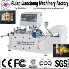 high speed guling center-seal machine and aluminum foil bags heat sealing machine