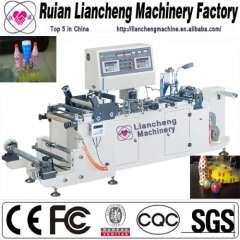 high speed guling center-seal machine and rubber sealing machine