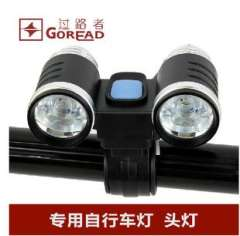Passers genuine T07 | Night riding bicycle light LED headlight glare | MTB headlamp headlights