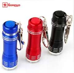 Genuine passers E03 mini LED lamp 3 LED keychain flashlight with built-in battery