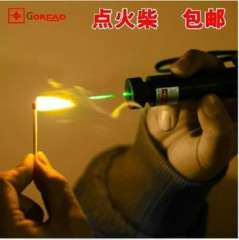 Passers genuine | L1 -power green laser pointer | laser ignition flashlight Starry | Rechargeable pointer