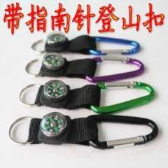 Factory outlets | Compass + Carabiner | D - 5cm carabiner | keychain backpack buckle