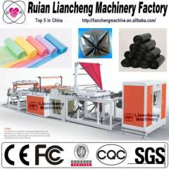 2014 high speed machine for making plastic bag