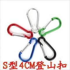 Factory direct K010 S type 4cm | gourd-shaped carabiner | Hanging fishing | mountaineering buckle 150g