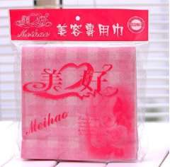 60 mounted special beauty towels / cleansing towels (21.5 * 21.5CM)
