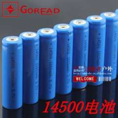 P008 14500 lithium battery | 5 rechargeable lithium battery 3.7V 1000 mAh AA 20g