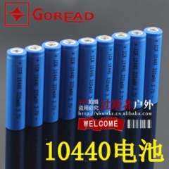10440 lithium battery | on the 7th rechargeable lithium battery 3.7V voltage | 7 lithium batteries | rechargeable batteries 20g