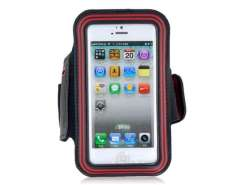 Protective Armband for iPhone 5 (Black)