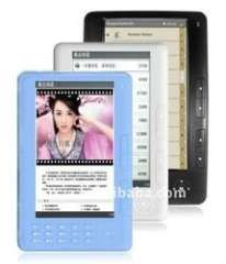 fashion promotion gift 7inch Ebook readers
