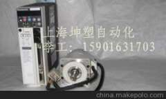 Panasonic servo motor MSMD012P1U Collectibles