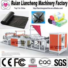 Plastic bag making machine and plastic carrier bag machine