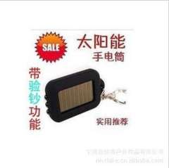 Solar money detector lights | Solar Rechargeable | LED Flashlight | Solar Flashlight
