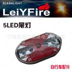 5 LED bicycle taillights / bicycle light / Cycling Equipment | warning lights factory direct 45 g