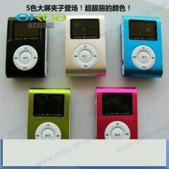 Supplied with screen card clip MP3 | lovely movement without screen card small clip MP3 Player