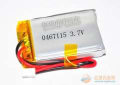 Chengdu number 0467115 lithium polymer battery capacity
