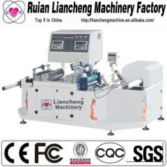 high speed guling center-seal machine and non woven fabric sealing machines