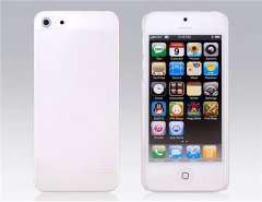 Matte Protective Case for iPhone 5 (Transparent)
