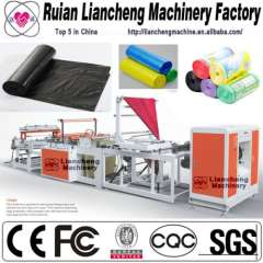 Plastic bag making machine and plastic t-shirt bag making machine