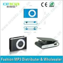 Cheapest clip mp3 player