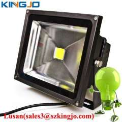 CE passed 50w outdoor led floodlight