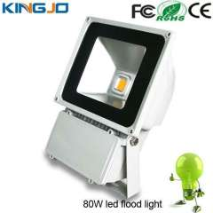 water proof outdoor lighting 80w led flood light