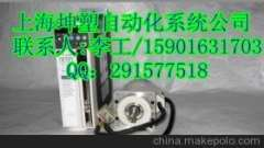 Panasonic pulse type | MHMD082G1V + MCDHT3520EA5 series servo motor new original spot